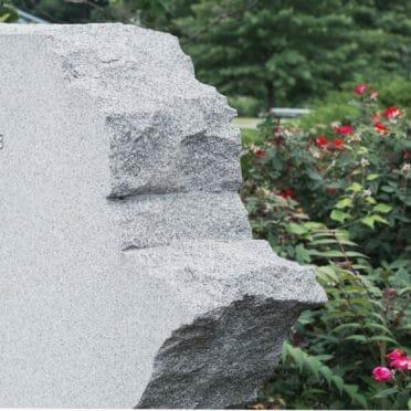 Memorial stone detail
